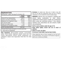 Liquid Absorbable Calcium 1.200 mg X 100 SOFGETLS